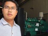van de Diesel van 800kw 1000kVA China Yuchai Classificatie Macht 1100kVA van de Generator de Reserve
