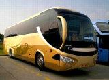 Prochain autobus précurseur (séries rêveuses)