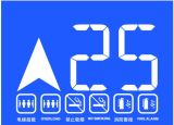 """7개의 """" 전송자 엘리베이터 분대 --파란 배경을%s 가진 Otis를 위한 LCD"""