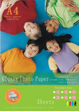 120GSM Cast Coated Glossy Photo Paper (JG120)