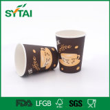 9oz продают высокомарочной напечатанную таможней кофейную чашку оптом пользы напитка одностеночную бумажную