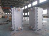 分解のブロックによって溶接される版タイプ熱交換器