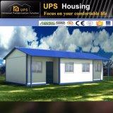 Prefab móvel da casa para a casa 2017 do refugiado