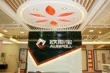 Потолок Inddoor алюминиевого металла художнический подгонянный декоративный