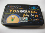 人のためのよく有効な草の性の丸薬Yonggang