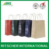 Bolsa de papel cosmética promocional de empaquetado impresa de la mano del portador de las compras del regalo
