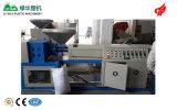 PP PE PS PA PC ABS Machine à granulés en plastique à déchets dur
