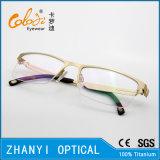 Облегченная Semi-Rimless Titanium рамка оптически стекел Eyewear Eyeglass (8004)