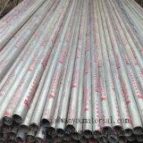 Heißes verkaufenEdelstahl-Rohr/Gefäß für chemische Industrie