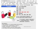 Cerradura de combinación TSA con Master Key Lock TSA-390