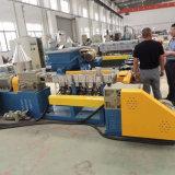 Neuer technischer kalter führender Extruder des heißen Verkaufs-Xj120 mit Cer ISO9001