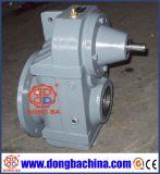 Fの直並列シャフトの螺旋形の変速機の減力剤(DF37~DF157)