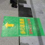Циновка резины зеленого цвета подземки дирекционная