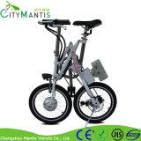 ブラシレスモーター250Wを搭載する電気バイクの自転車を折るポータブル