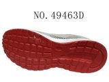 No 49463 ботинки людей вскользь Stock