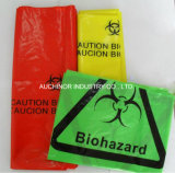 新製品100%の生物分解性のCompostableプラスチックごみ袋