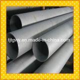 309S, tube de l'acier inoxydable 310S