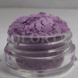 FDAの公認の化粧品は粉に彩色する