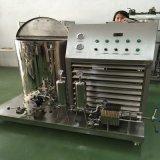 装置を作る熱い販売の香水