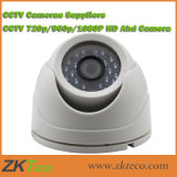 AHDのドームカラーCCTVのカメラ(GT-ADA210)