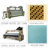 Воздушная струя и водоструйная машина тканья для сбывания