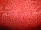 100%Polyesterカチオンのジャカードファブリック