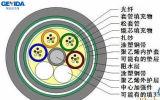 O núcleo GYTS53 12 blindado dirige o cabo enterrado da fibra óptica