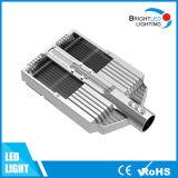 IP65 전 공장 공장 가격 60W LED 가로등