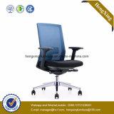 حديثة شبكة [أفّيس كمبوتر] كرسي تثبيت ([هإكس-024])
