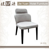 ホーム党(JYF31)のための装飾された金属の余暇の椅子