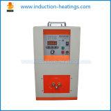 ユーザーは高性能16kwの高周波誘導加熱機械を賞賛した