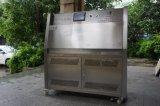Leistungsfähige Gummi-UVaushärtungs-Prüfvorrichtung/Aushärtungs-Prüfungs-Maschine