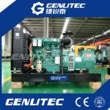 Groupe électrogène diesel de pouvoir de la Chine avec l'engine de Yuchai (30-1125kVA)