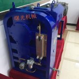 Sz45 55 caja de engranajes plástica de transmisión del reductor del estirador del tornillo 65 80 92double