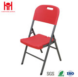 Красный стул складчатости