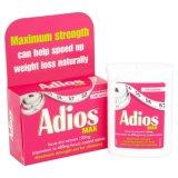 Comprimés maximaux de poids maximal pour perte de poids - 100 comprimés