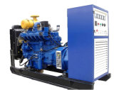 gerador 250kVA Diesel com motor de Perkins
