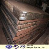 Acciaio al carbonio laminato a caldo di qualità del piatto d'acciaio (Q235, A36, SS400, S235JR)