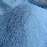 青いカラー洗浄力がある粉または粉末洗剤か洗濯の粉