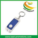 승진 플래쉬 등 소형 LED Keychain