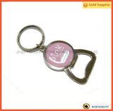 金属のブランク栓抜きの銀Keychain (JINJU16-109)