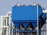 Оборудование охраны окружающей среды циклончика Clk