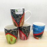 Allerlei De Ceramische Mok van de Koffie