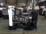 200kw ISOのセリウムのディーゼル発電機
