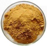 Выдержка Silymarin Thistle молока высокого качества, защищает печенку, Анти--Oxidantion