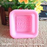 Pink 正方形Soap 優れたSilicone 上が付いている型: 7*7cm
