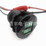 Do amperímetro redondo do medidor do ampère do volt do diodo emissor de luz Digital da combinação 12V 24V voltímetro atual para a montagem marinha solar do soquete
