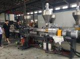 微粒を作るためのPS/のABS TPEのペットフードの放出機械