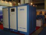 15kw, 2.4m3/Min, 20HP a intégré le compresseur d'air de vis avec le réservoir