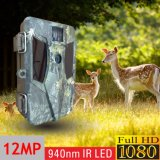 Full HD 1080P IP68 Waterproof IP Hiddentrail Hunting Camera com 12MP Coms Sensor